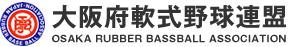 大阪府軟式野球連盟